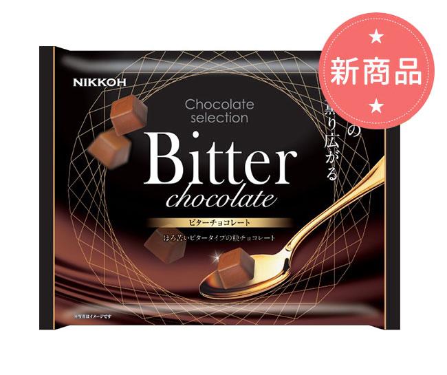 150gビターチョコレート
