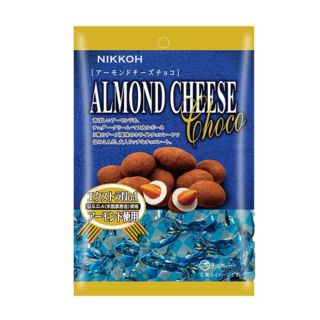アーモンドチーズチョコ